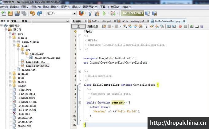 控制器文件HelloController.php在hello/src/Controller目录下